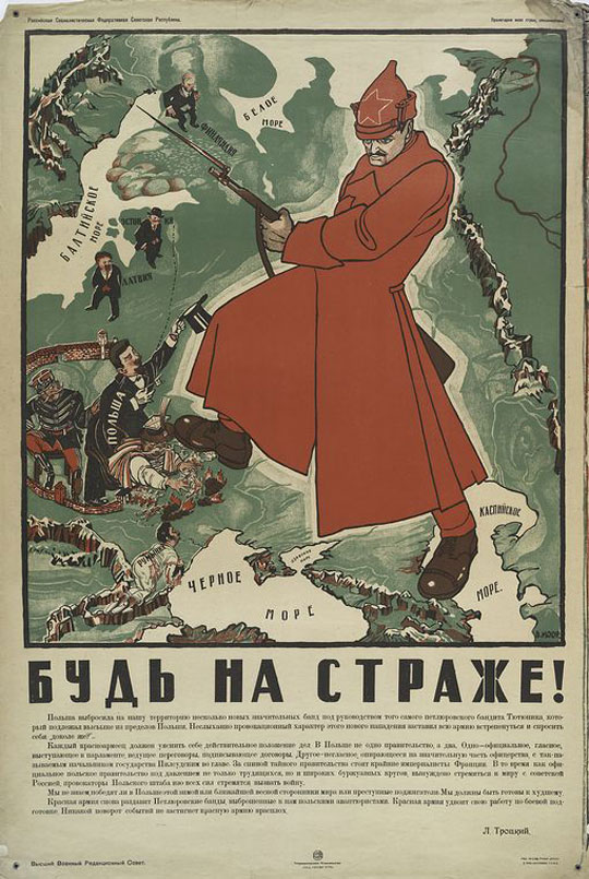 Russian Civil War, 1918-1922